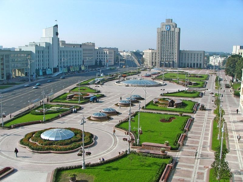 Capital City Of Belarus