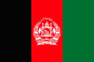 National Flag of Afghanistan