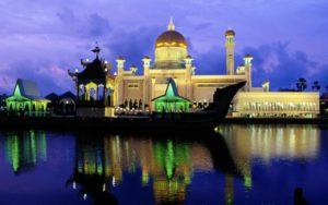 capital city of Brunei