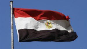 Egypt Flag Pic