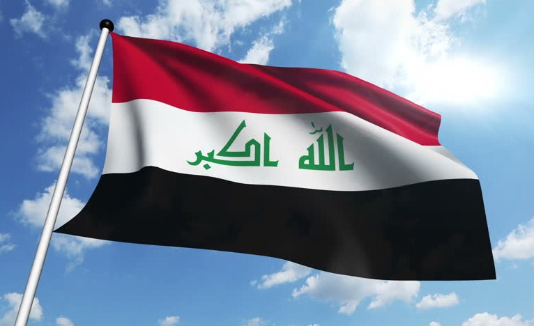 Iraq Flag Pictures