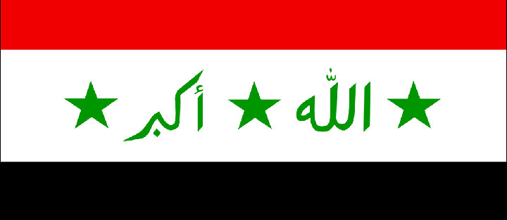 Iraqi National Flag