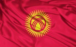 Kyrgyzstan Flag Pics