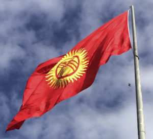 Kyrgyzstan Flag Pictures