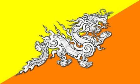 National Flag of Bhutan