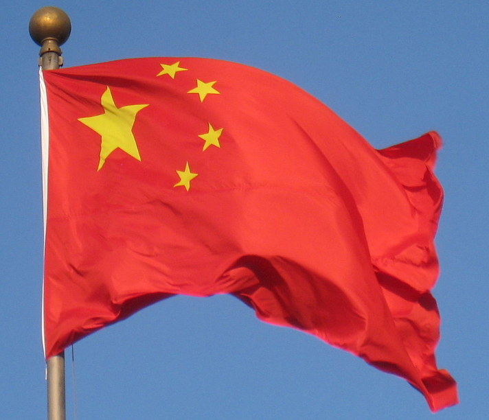 National Flag of China Pics
