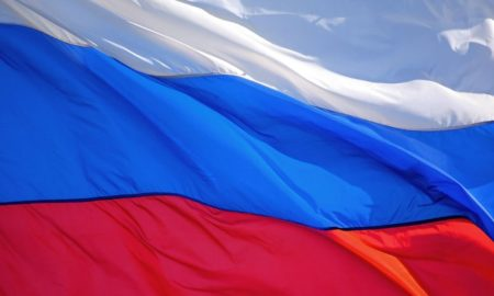 Russia Flag Pics