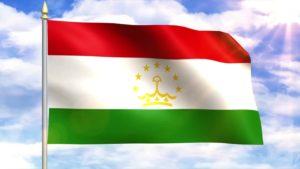 Tajikistan Flag Pics