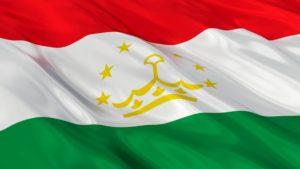 Tajikistan Flag Picture