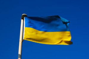 Ukraine Flag Pics