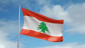 Lebanon Flag Pics