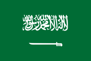 National Flag of Saudi Arabia