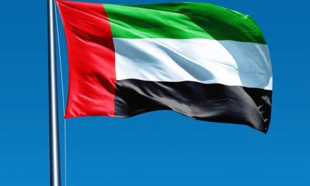 National Flag of UAE