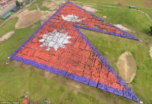 Nepal Flag Pics