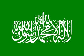 Saudi Arabia Flag Picture
