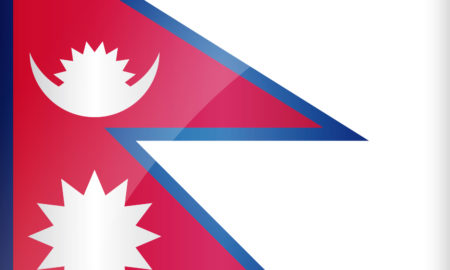 national flag of Nepal