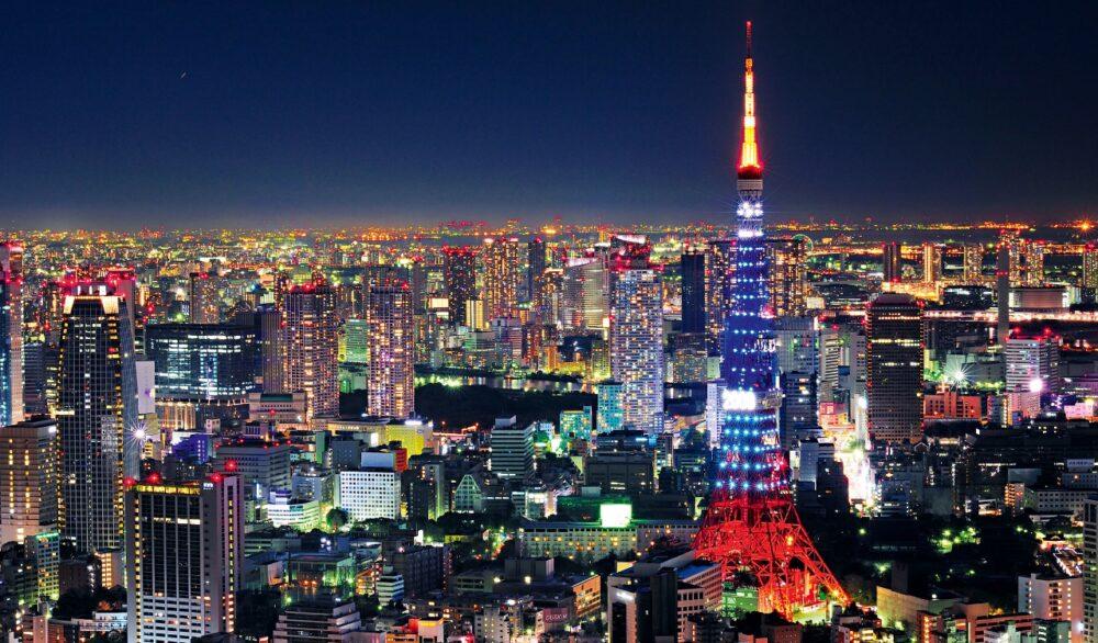 Tokyo: The Capital of Japan