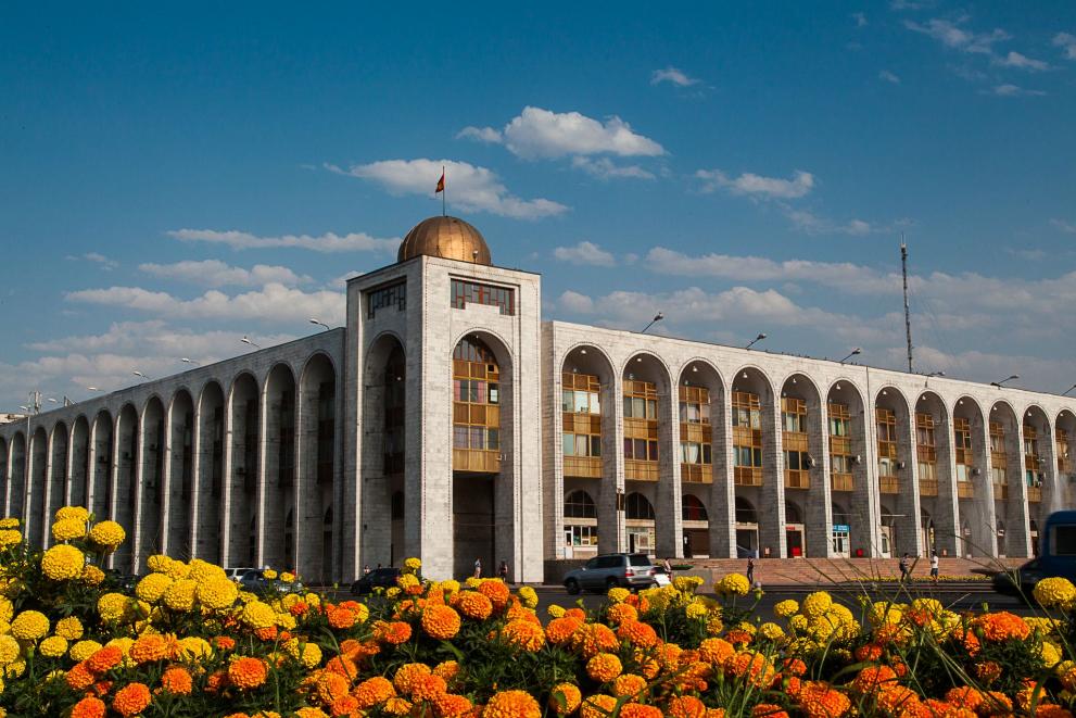 Bishkek Capital City Of Kyrgyzstan