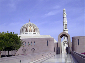 Muscat : Capital City of Oman