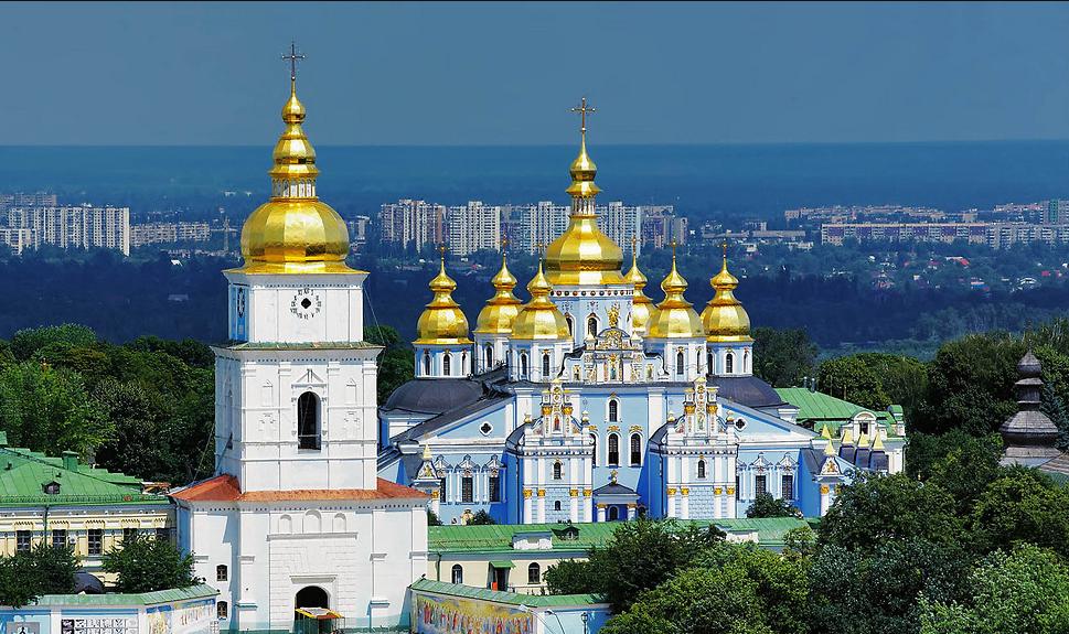 Kiev Capital City of Ukraine
