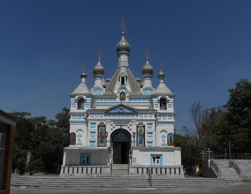 Tashkent Capital City of Uzbekistan
